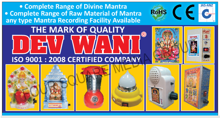 Divine Mantras, Raw Material Of Mantras, Mantra Recording Facility, Divine Mantra Raw Materials