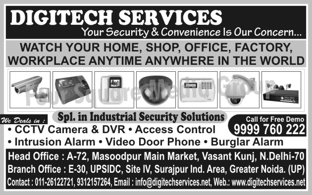 Cctv Camera, Dvr, Access Control, Intrusion Alarm, Video Door Phone, Burglar Alarm, Digital Video Recorder,