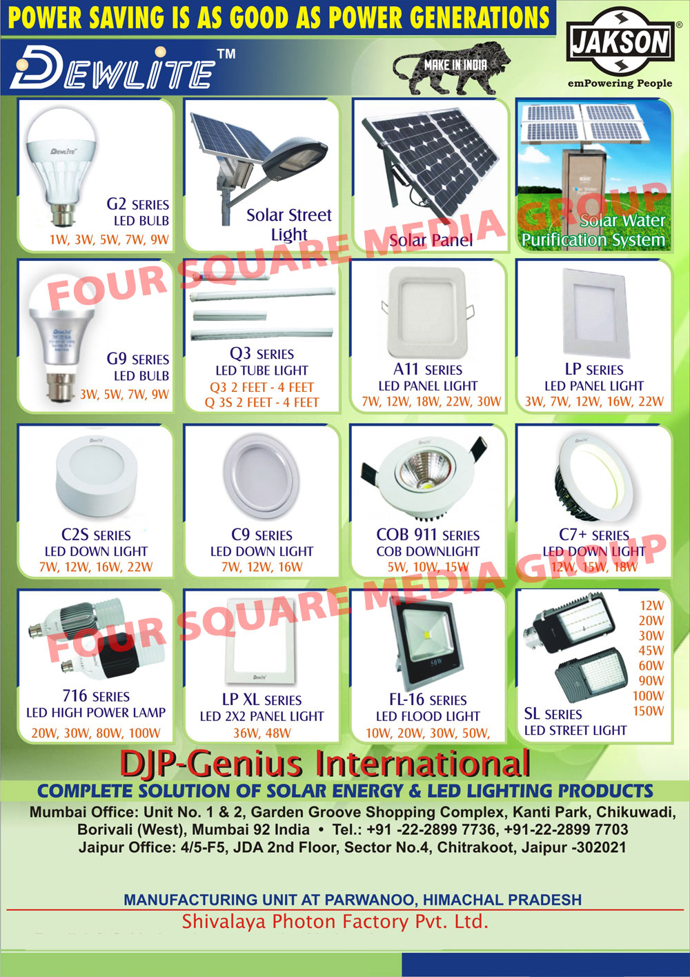 Led Bulbs, Solar Street Lights, Solar Panels, Solar Water Purification Systems, Led Tube Lights, Led Panel Lights, Down Lights, Led Down lights, Cob Down lights, Led Power Lamps, Led Flood Lights, Led Street Lights, Led Lighting Products, Solar Energy Lighting Products