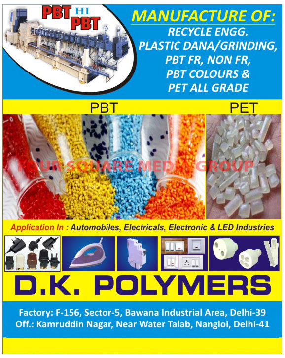 Recycle Engineering Plastic Granules, PBT Colour Dana, Plastic Granules, Plastic Raw Materials, Plastic Dana, PBT FR Compounds, Non PBT FR Compounds, PBT Colour Compound, Coloured PBT Compounds, Colored PBT Compounds, PET Plastic Compounds