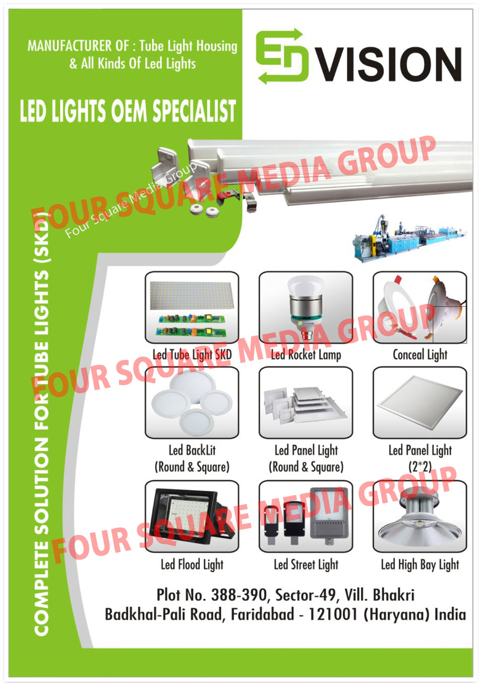 Tube Light Housings, Led Lights, Led Tube Light SKD, Led Rocket Lamps, Conceal Lights, Led Backlits, Led Panel Lights, Led Flood Lights, Led Street Lights, Led Highbay Lights, Led High Bay Lights