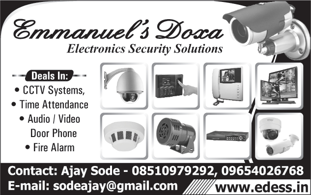 CCTV Systems, Time Attendance Machines, Audio Door Phones, Video Door Phones, Fire Alarms, Fire Safety Products