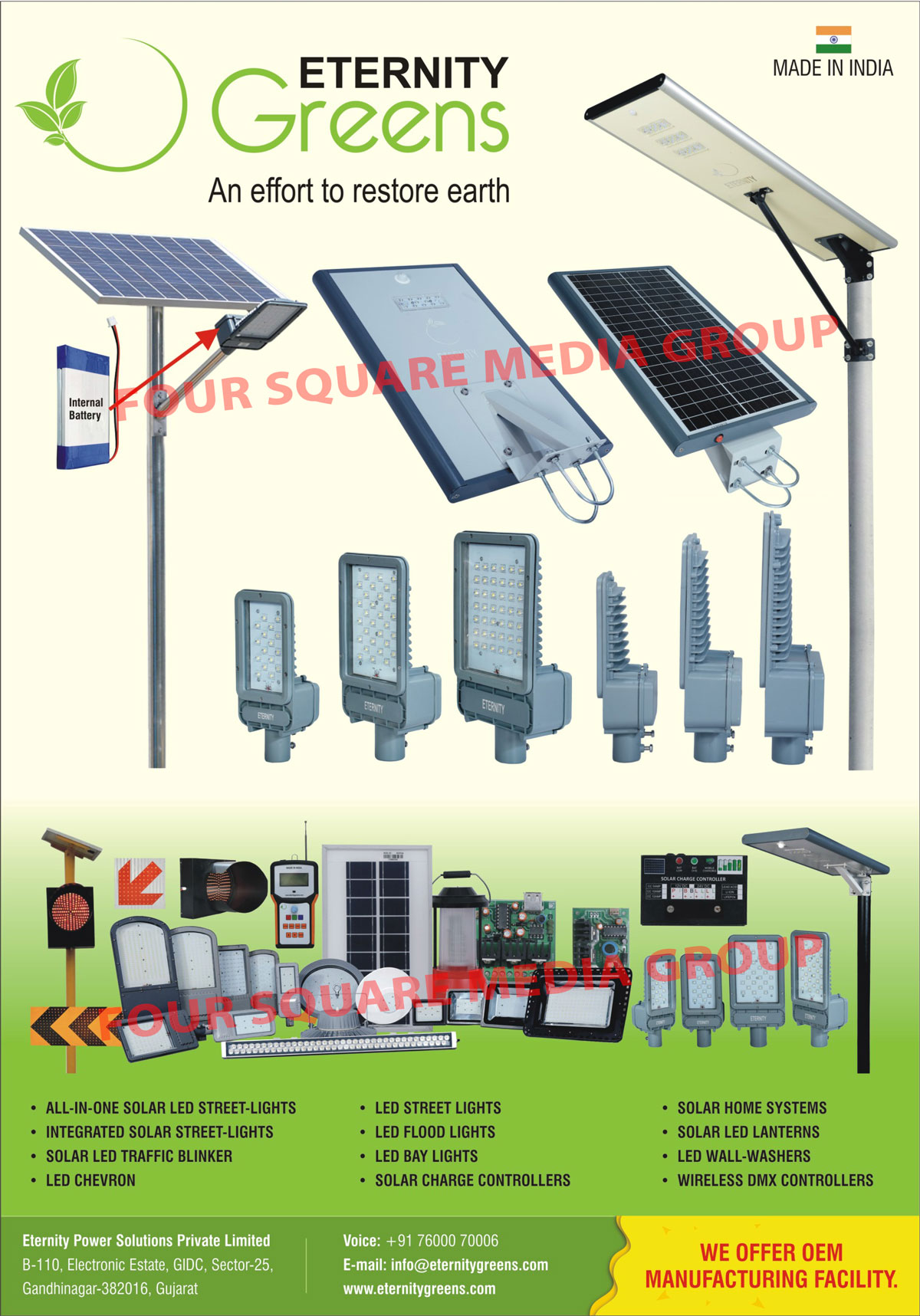 Led Lights, Solar Led Street Lights, Integrated Solar Street Lights, Solar Led Traffic Blinkers, Led Chevron, Led Street Lights, Led Flood Lights, Led Bay Lights, Solar Charge Controllers, Solar Home Systems, Solar Led Lanterns, Led Wall Washers, Wireless DMX Controllers