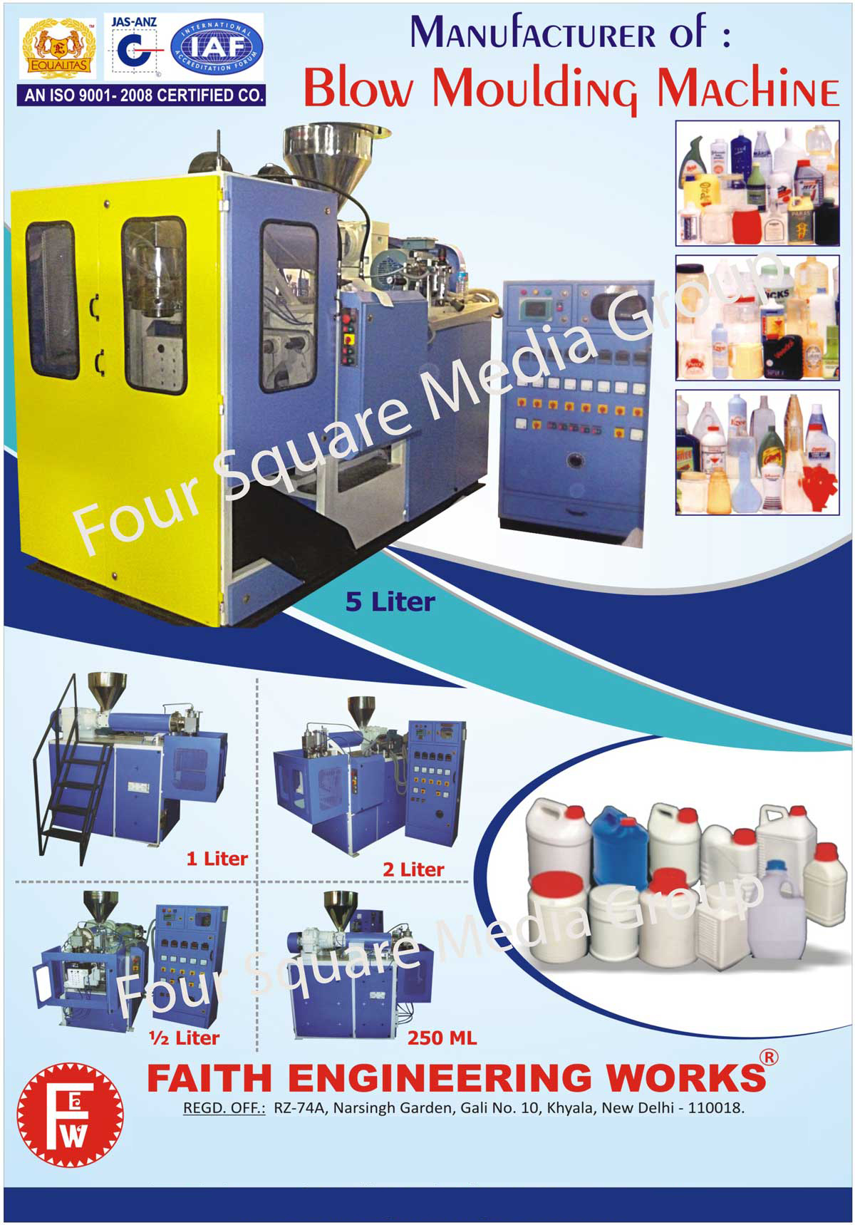 Blow Moulding Machines, Book Binding Machine, Injection Moulding Machine, Moulds, Color Mixer, Hopper Loader, Chilling Plant, Scrape Grinder, Air Compressor, Cooling Tower