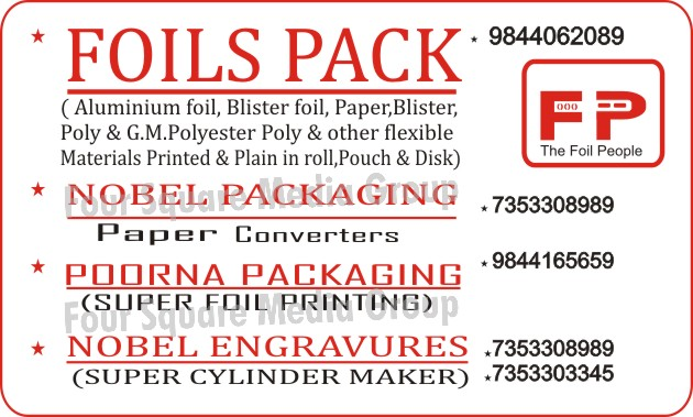 Plain Aluminium Foil in Roll, Printed Aluminium Foil In Roll, Plain Blister Foil in Roll, Printed Blister Foil in Roll, Plain Paper Roll, Printed Paper Roll, Plain Blister Roll, Printed Blister Roll, Plain Poly Roll, Printed Poly Roll, Polyester Poly Roll, Polyester Poly Roll, Plain Flexible Material, Printed Flexible Material, Pouch, Disk