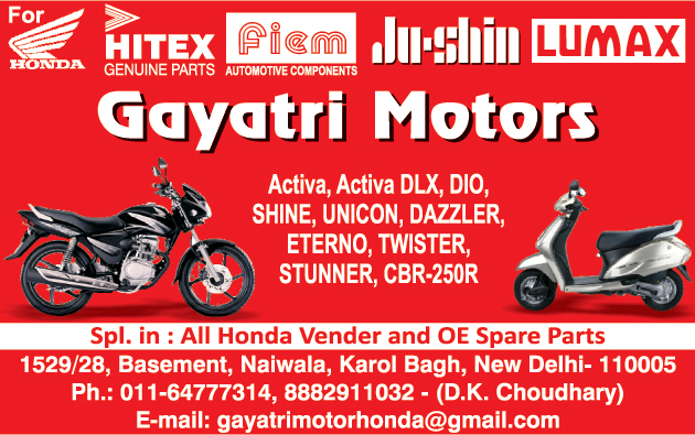 Honda Two Wheeler Parts, Automotive Spare Parts, Four Wheeler Spare Parts,  OE Spare