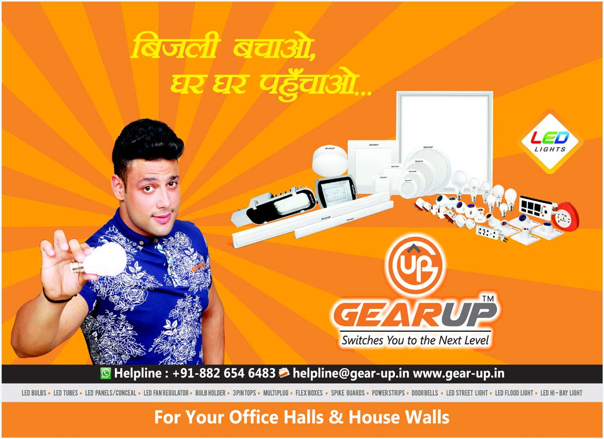 Gear-Up Electric Pvt. Ltd., manufacturer of LED Lights, Led Panel Lights, Led Bulbs, Led Tube Lights, Light Holders, Fan Regulators, Three Pin Plugs, Bulb Holders, Flex Boxes, Power Strips, Multiplugs, Door Bells, Led Street Lights, Led High Bay Lights, Led Flood Lights, Spike Guards, Electrical Wiring Accessories