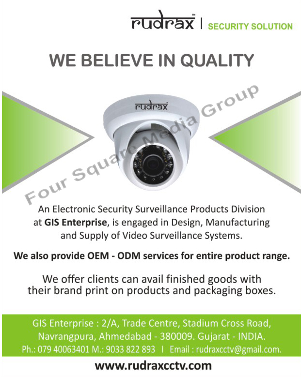 Video Surveillance Systems, Security Surveillance Systems