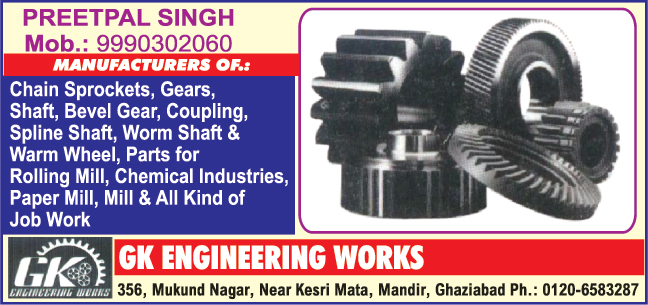 Chain Sprockets, Gears, Shafts, Bevel Gears, Couplings, Spline Shafts, Worm Shafts, Warm Wheels, Rolling Mill Parts, Chemical Industries Parts, Paper Mill Parts, Mill Parts, Job Works, Spur Gears, Helical Gears, Worm Gears, Rolling Mill Components, Tube Mill Components, Rolling Mill Shafts, Tube Mill Shaft, Cement Plant Shaft, Beverage Industry Shafts, Beverage Industry Components, Cement Plant Components, Food Industry Shafts, Food Industry Components