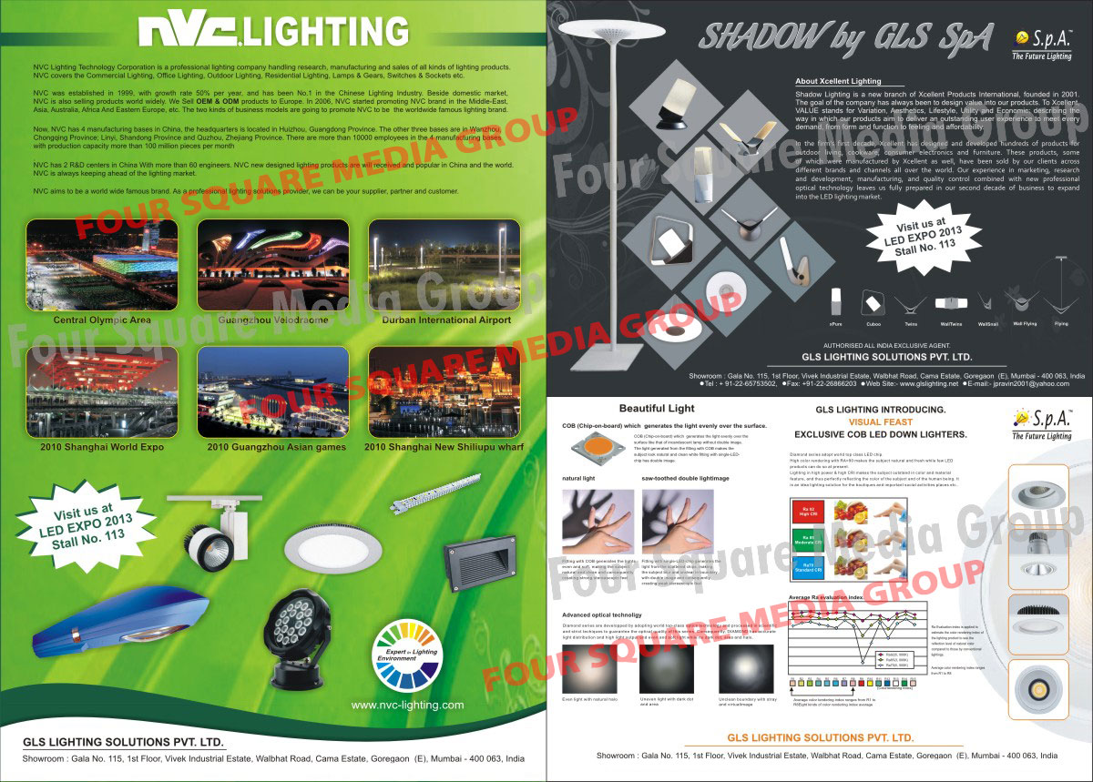 Led lights, Led Down lights, Light Products, Commercial Lights, Office Lights, Outdoor Lights, Residential Lights, Lamps, Switches, Sockets, Cob Led Down Lighters,Led Products, Led Bulb