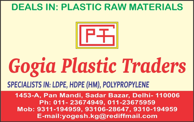 Plastic Raw Materials, LDPE Raw Materials, HDPE Raw Materials, HM Raw Materials, Polypropylene Raw Materials, PP Raw Materials