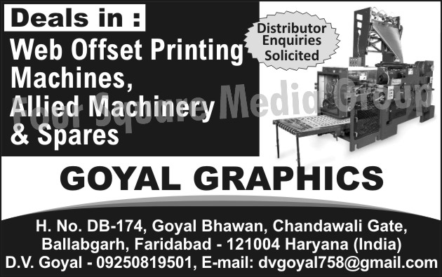 Web Offset Printing Machines, Allied Machines, Allied Machine Spares