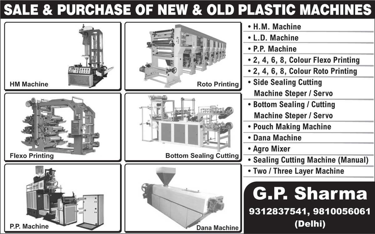 HM Machines, LD Machines, PP Machines, Side Sealing Cutting Machines, Stepper Bottom Sealing Machines, Stepper Bottom Cutting Machines, Servo Bottom Sealing Machines, Stepper Side Sealing Machines, Stepper Side Cutting  Machines, Servo Side Sealing Machines, Servo Side Cutting Machines, Colour Flexo Printing Machines, Colour Roto Printing Machines, Pouch Making Machines, Granule Machines, Agro Mixer, Sealing Machines, Cutting Machines, Tow Layer Machines, Three Layer Machines, New Plastic Machines, Old Plastic Machines, Second Hand Plastic Machines, Used Plastic Machines,Flexo Printing, Roto Printing, Bottom Sealing Cutting, PP Machines, Dana Machines