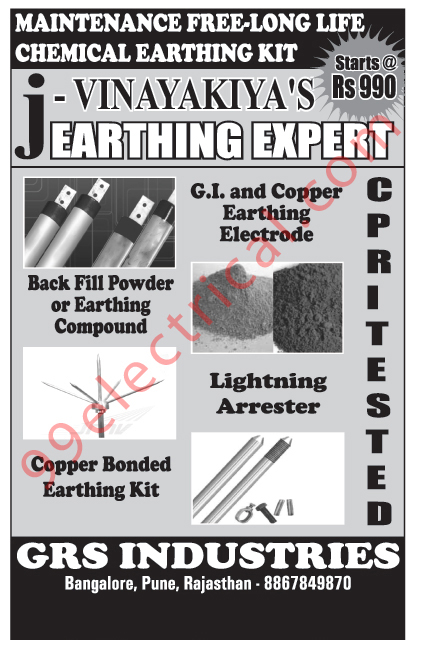 Chemical Earthing Kits, Back Fill Powders, Earthing Compounds, Copper Bonded Earthing Kits,Lightning Arresters, GI Earthing Electrodes, Copper Earthing Electrodes,Electrical Items, Electrode, GI Earthing, Copper Earthing