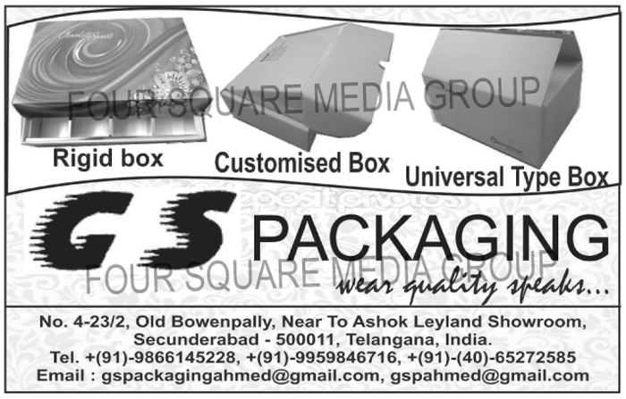Rigid Boxes, Customised Boxes, Customized Boxes, Universal Type Boxes, Fancy Boxes, Export Boxes