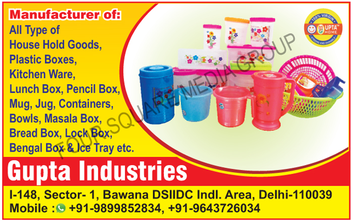 Plastic House Hold Goods, House Hold Plastic Goods, Plastic Boxes, Plastic Kitchen Wares, Plastic Lunch Boxes, Plastic Pencil Boxes, Plastic Mugs, Plastic Jugs, Plastic Containers, Plastic Bowls, Plastic Masala Boxes, Plastic Bread Boxes, Plastic Lock Boxes, Plastic Bengal Boxes, Plastic Ice Trays