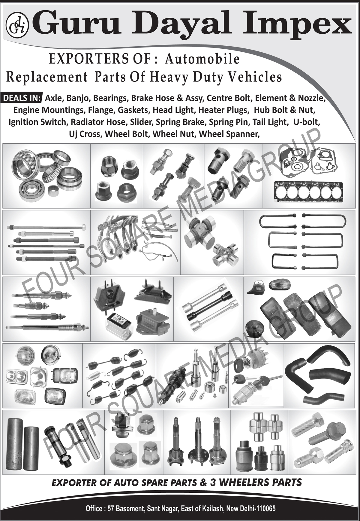 Automotive Replacement Parts, Automotive Bearings, Automotive Wheel Bolt, Automotive Wheel Nut, Automotive Banjo Bolts, Automotive U Bolt, Automotive Centre Bolt, Automotive Brake Hose, Automotive Assemblies, Gaskets, Automotive Heater Plugs, Automotive Engine Mountings, Automotive Tail Lights, Automotive Head Lights, Automotive Spring Brakes, Automotive Element, Automotive Nozzles, Automotive Radiator Hose, Automotive Spring Pins, Three Wheeler Automotive Parts, Three Wheeler Axles, Three Wheeler Flange, Three Wheeler Slider, Three Wheeler Bearings, Three Wheeler Gaskets, Three Wheeler Tail Lights, Three Wheeler Parts, Automotive Spare Parts,Bearing, U Bolts, Two Wheeler Accessories, Two Wheeler Covers, Two Wheeler Seats, Two Wheeler Security Sirens, Two Wheeler Side Boxes, Two Wheeler Tank Bags, Automotive Horns, Automotive Mirrors, Motorcycle Components, Three Wheeler Spare parts, Automotive Axles, Automotive Banjo, Automotive Flanges, Automotive Hub Bolts, Automotive Nuts, Automotive Ignition Switches, Automotive Sliders, UJ Crosses, Universal Joint Crosses, Wheel Spanners