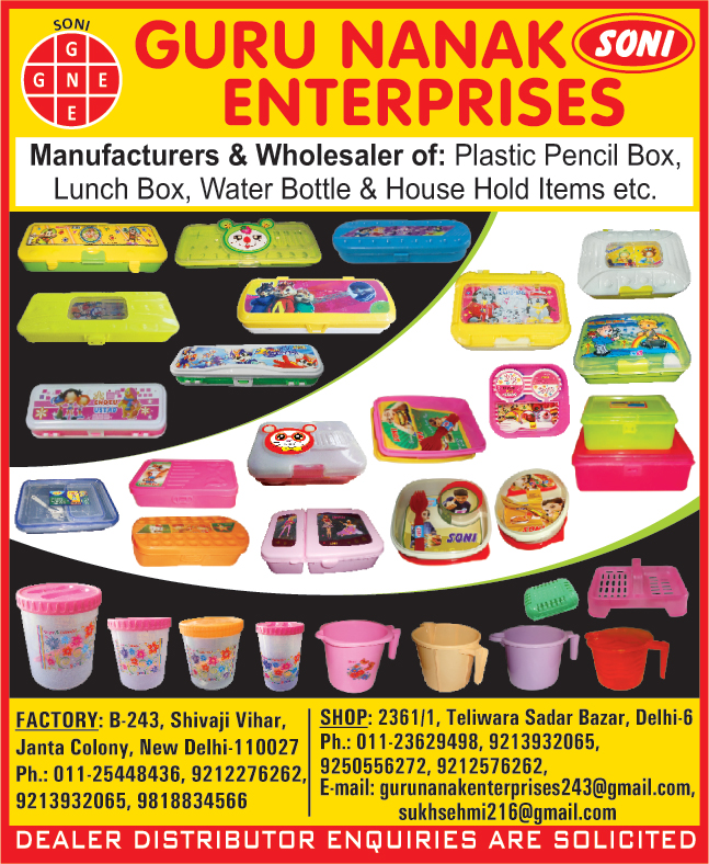 Plastic Pencil Boxes, Lunch Boxes, Water Bottles, House Hold Items, House Hold Products