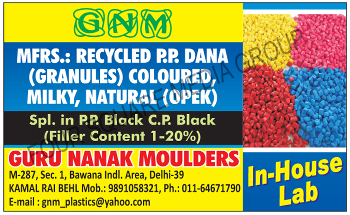 PP Recycled Granules, Recycled PP Granules, Recycled Coloured PP Granules, Recycled colored PP Granules, Recycled Milky PP Granules, Recycled Natural PP Granules, Recycled PP Black Granules, Recycled CP Black Granules
