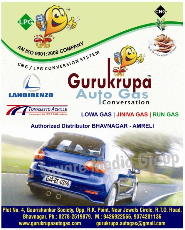 CNG Conversion System, LPG Conversion System