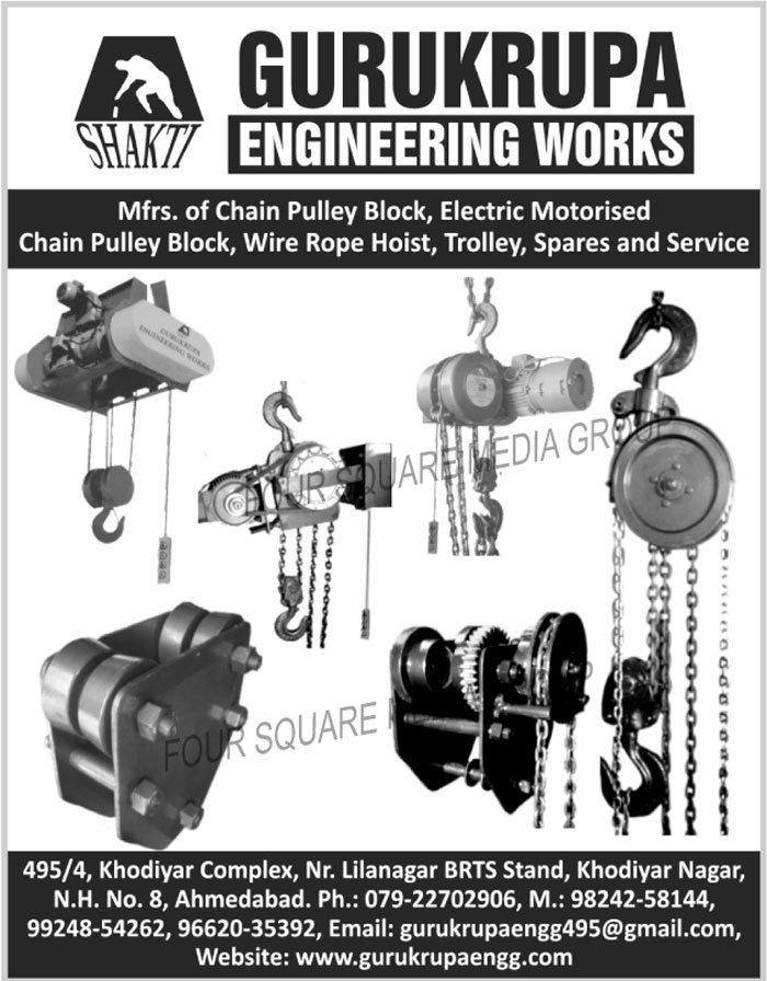Chain Pulley Blocks | Electric Motorised Chain Pulley Blocks | Wire ...