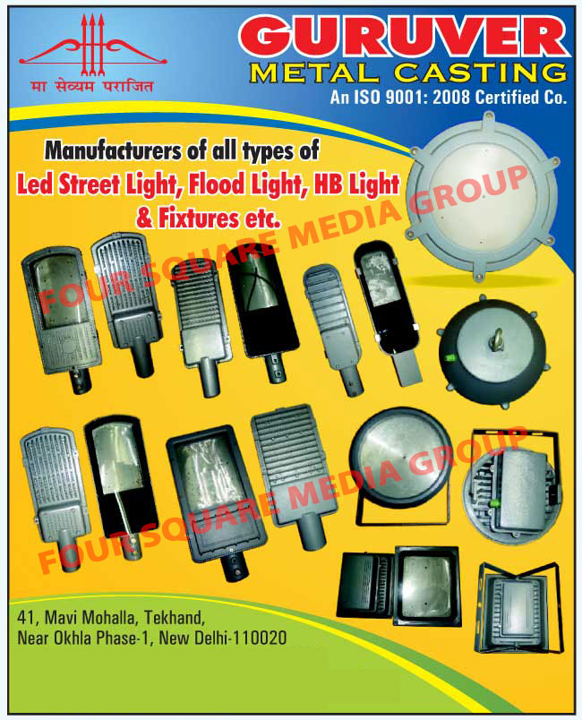 Led Lights, Led Street Lights, Led Flood Lights, HB Lights, Led Fixtures