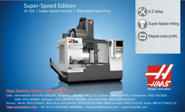 CNC Machines   Universal Machining Center - Haas Automation India
