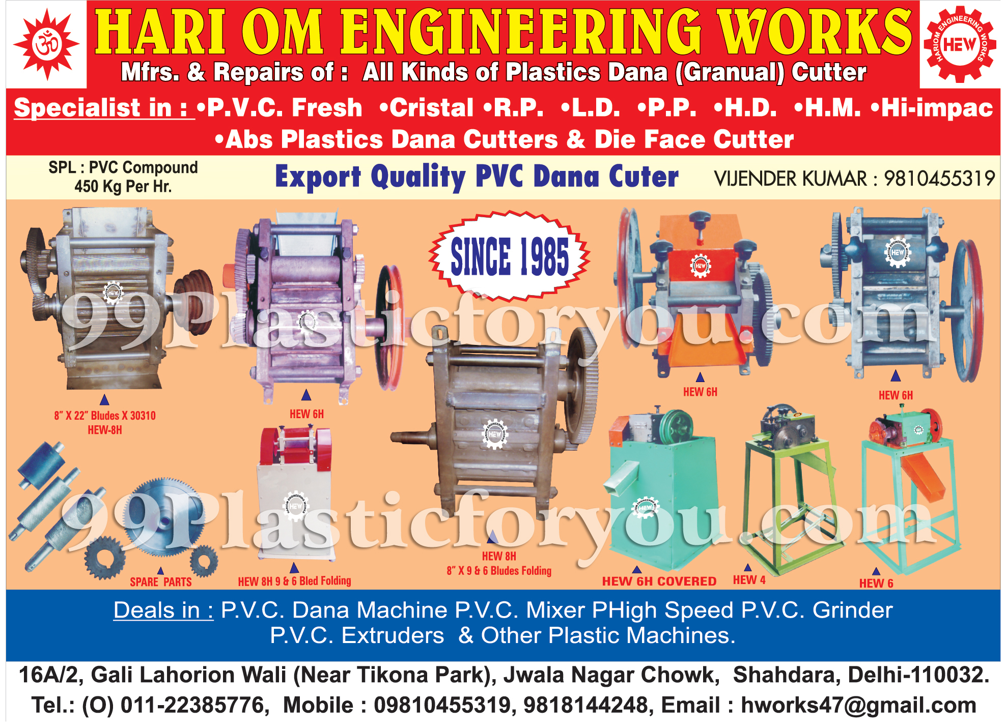 Plastic Granule Cutters, Plastic Granule Cutter Repairs, Die Face Cutters, ABS Plastic Granule Cutters, PVC Granule Machines, PVC Mixers, PVC Grinders, PVC Extruder, Plastic Machines,ABS Plastics Dana Cutters, Plastic Dana Cutter, Granual Cutter, PVC Dana Machine, PVC Compound, Plastic Dana Cutters, Plastic Dana Cutter Repairs, ABS Plastic Dana Cutters, PVC Dana Machines