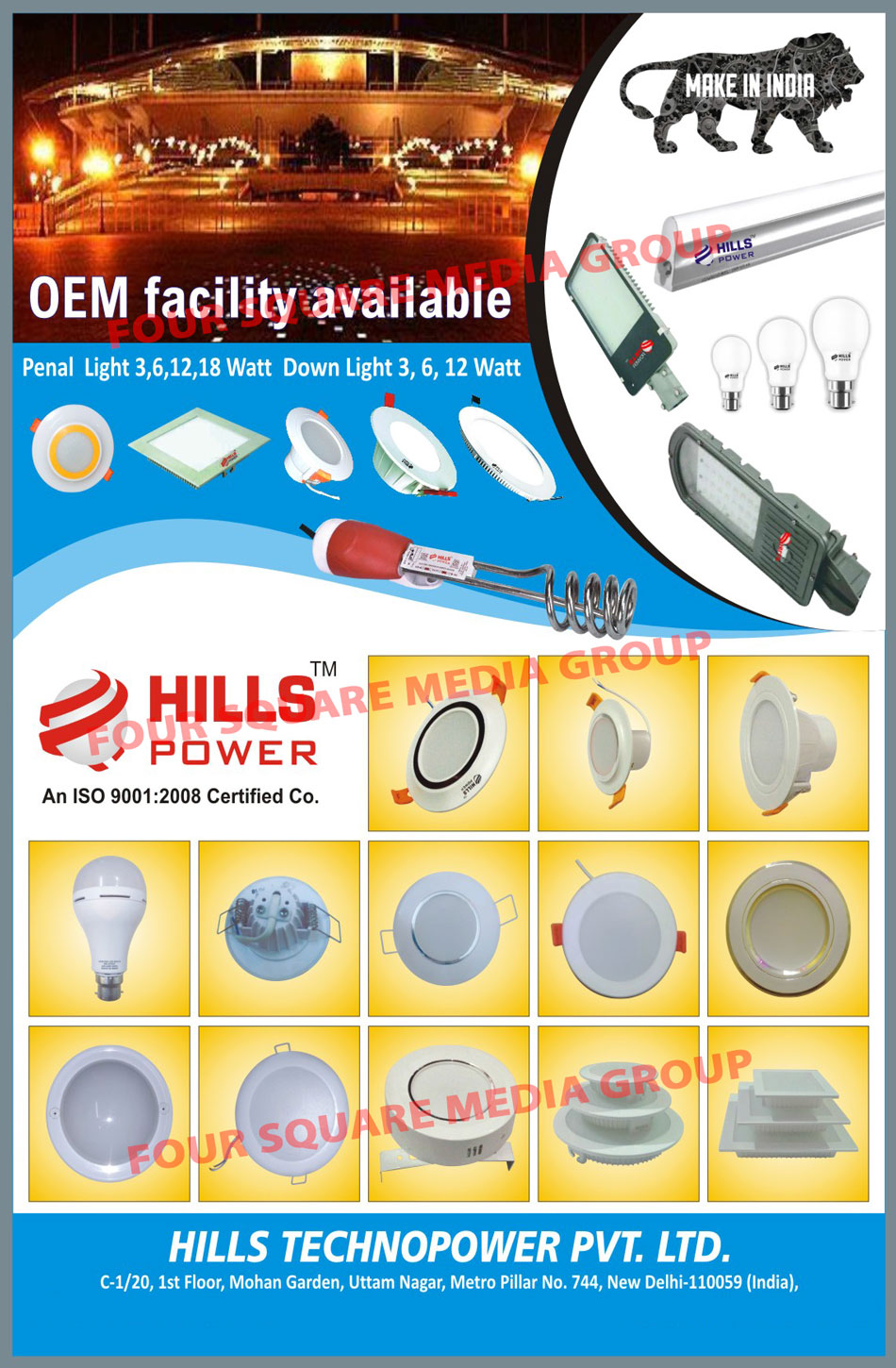 Led Lights, Led Panel Lights, Led Down Lights, Ceiling Fans, Exhaust Fans, Table Fans, Press, Iron