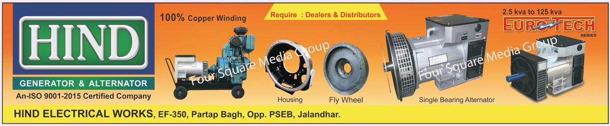 Commercial Generators, Heavy Duty Diesel Generators, High Output Electric Alternators, Alternator Spare Parts, Alternator Housings, Alternator Flywheel, Single Bearing Alternators