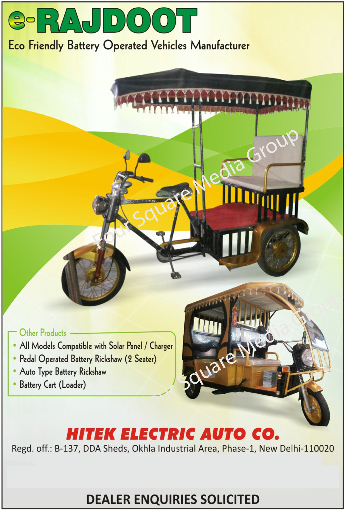 Eco Friendly Battery Operated Vehicles Pedal Operated