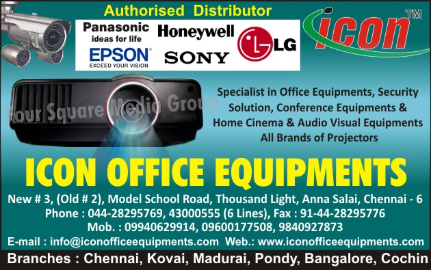 Office Equipments, Security Solutions, Conference Equipments, Home Cinema Equipments, Audio Visual Equipments, Projectors, CCTV Cameras, Door Access Systems