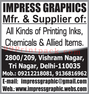 Printing Inks, Allied Items, Chemicals,Inks, Printing Chemicals, Tack Reducer, Spray Powder, Lithol