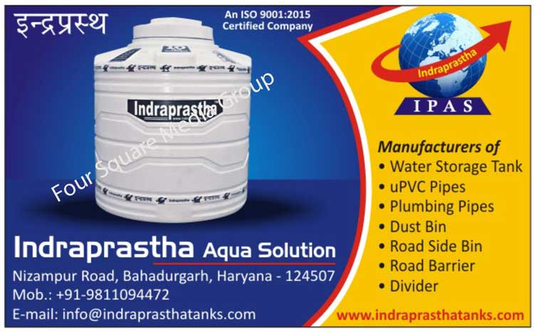 Water Storage Tank, uPVC Pipe, Plumbing Pipe, Dust Bin, Road Side Bin, Road Barrier, Divider