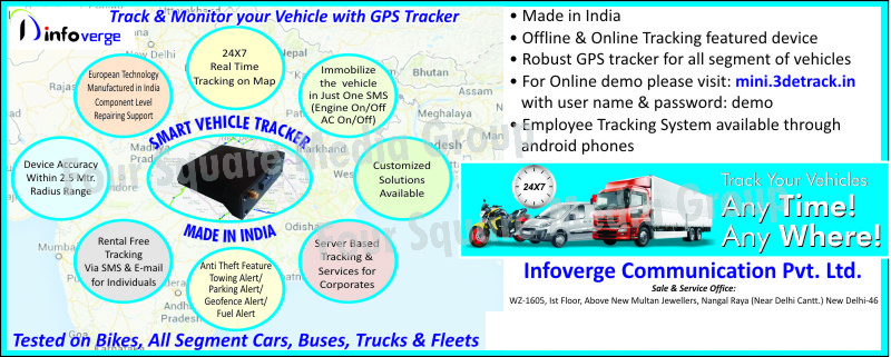 Smart Vehicle Tracker, GPS Tracker for Bikes, GPS Tracker for Cars, GPS Tracker for Buses, GPS Tracker for Trucks, GPS Tracker for Fleets, Employee Tracking Systems
