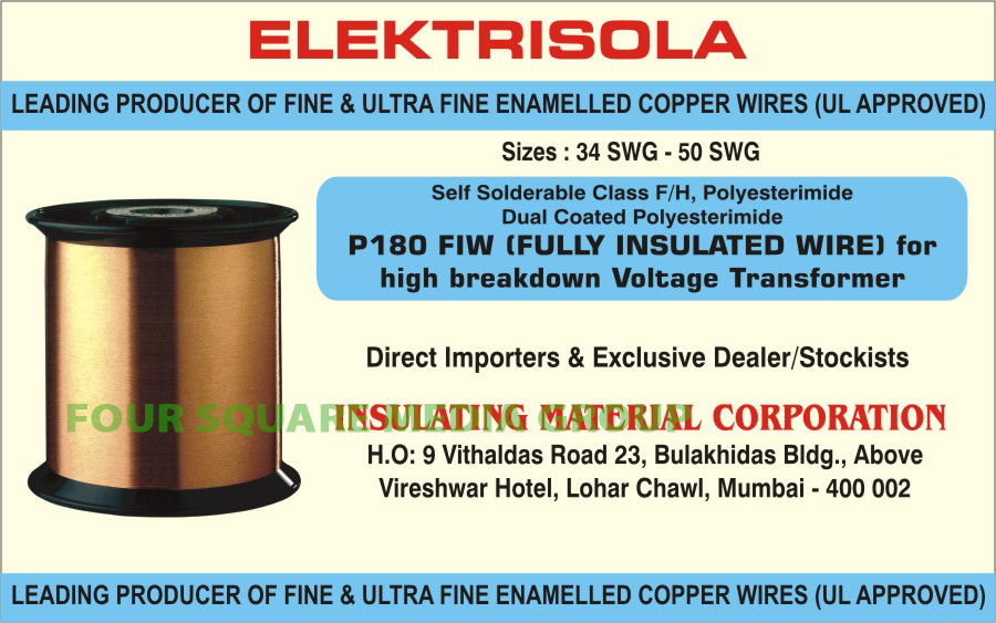 Fine Enameled Copper Wires | Ultra Fine Enamelled Copper Wires ...