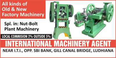 Used Factory Machines, Second Hand Factory Machines, Factory Machines, Nut Bolt Plant Machines, Second Hand Nut Bolt Plant Machines, Used Nut Bolt Plant Machines
