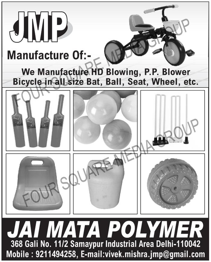 Plastic Tricycles, Plastic Bats, Plastic Balls, Plastic Seats, Plastic Wheels