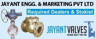 Jayant Engineering & Marketing Pvt Ltd