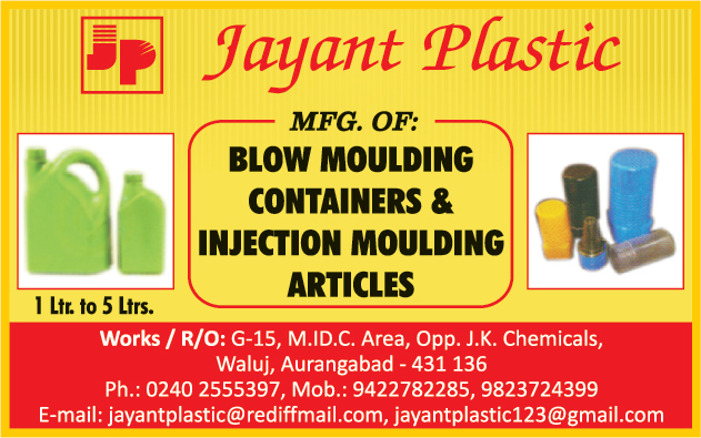 Blown Moulding Containers, Injection Moulding Articles