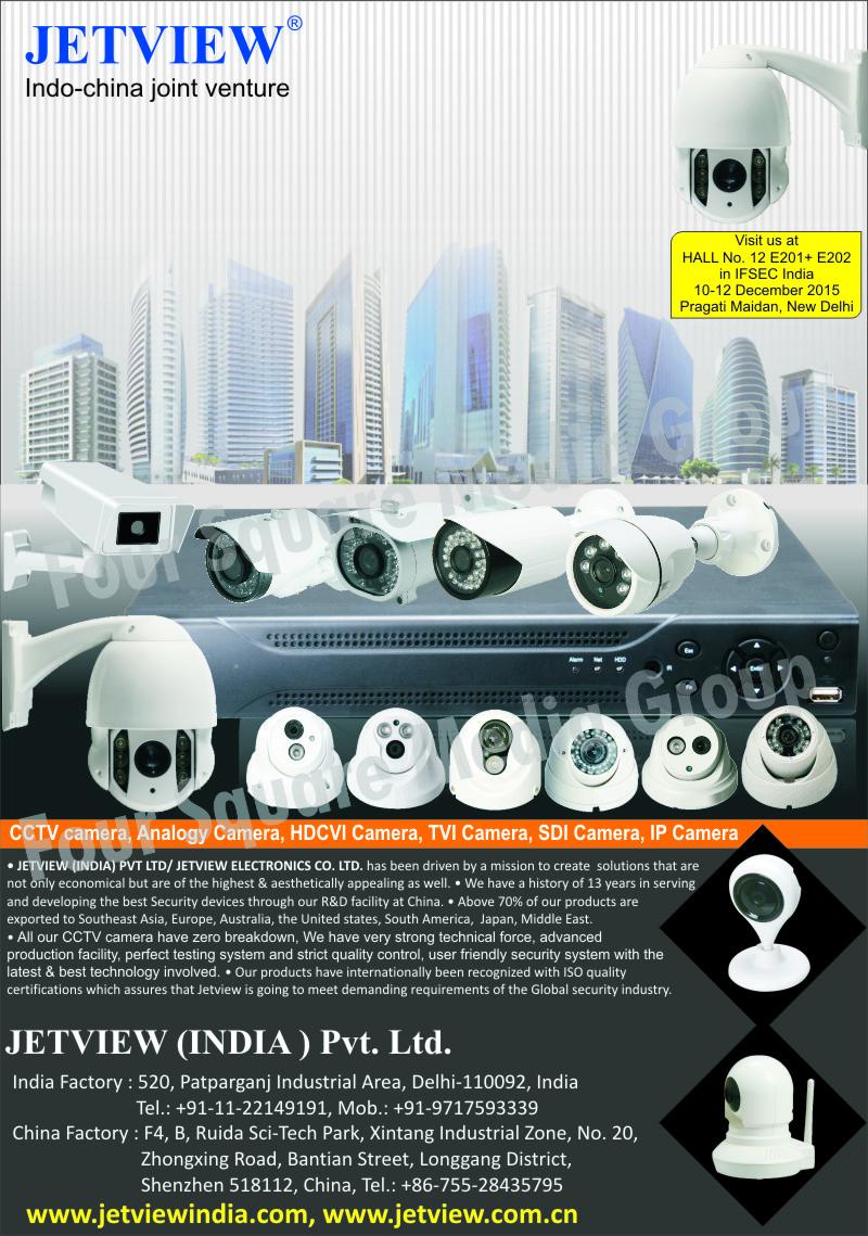 CCTV Cameras, Analog Cameras, HDCVI Cameras, TVI Cameras, SDI Cameras, IP Cameras