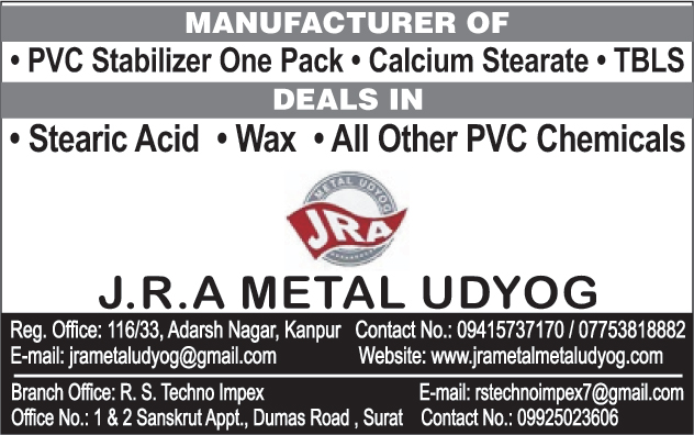 PVC Stabilizer One Pack, Calcium Stearate, TBLS, Stearic Acid, Wax, Pvc Chemicals,Anti Rust VCI Paper, One Pack Heat Stabilizer, Stearate Powder, Zinc Oxide Powder, Stearic Acid, PVC Chemicals, Calcium Stearate