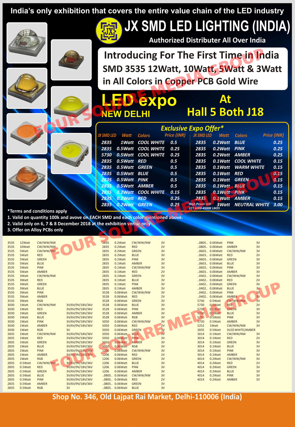 SMD Leds, High Power Leds, COB Leds, DIP Leds, LED Modules, LED Lens, Flexible Strip Leds Led Pixel Lights, Semiconductors, SMD PCB Without Driver, SMD Printed Circuit Board Without Driver, Power Leds, SMPS, Led Drivers, Pixel Leds, Power Supply, Zener Diodes, Led Bulbs, Driver Chip, DOB Down Lights, DOB Flood Lights, DOB Bulb, HV Cob, Led Tube Driver, RGB Led Controller, Pixel Led Drivers, Copper PCB Gold Wires
