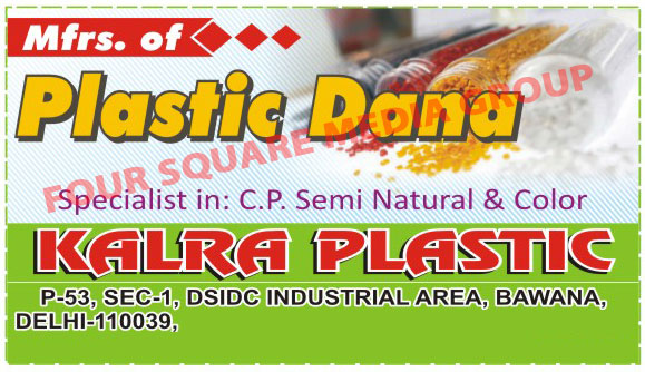 Plastic Granules, Colour Plastic Granules, Cp Semi Natural Plastic Granules, Plastic Dana