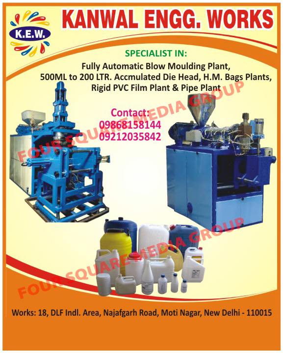 Fully Automatic Blow Moulding Plants, Hm Bag Plants, Automatic Blow Moulding Plants, Accmulated Die Head, H.M. Bag Plants, Rigid PVC Film Plants, Pipe Plants