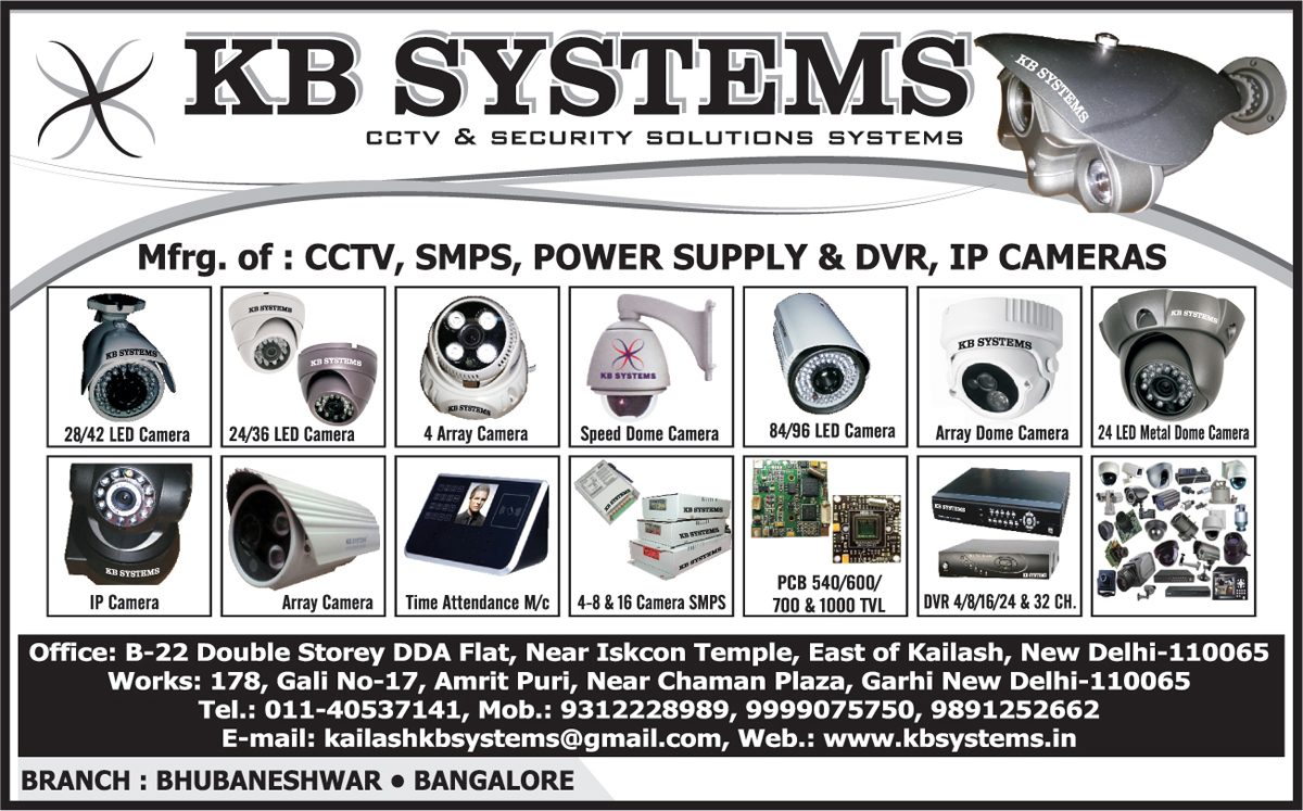 CCTV Cameras, LED Cameras, Array Cameras, Speed Dome Cameras, Array Dome Cameras, LED Metal Dome Cameras, IP Camera, Time Attendance Machines, Camera SMPS, DVR, Digital Video Recorders, Camera Power Supply, Camera PCB, Camera Printed Circuit Boards