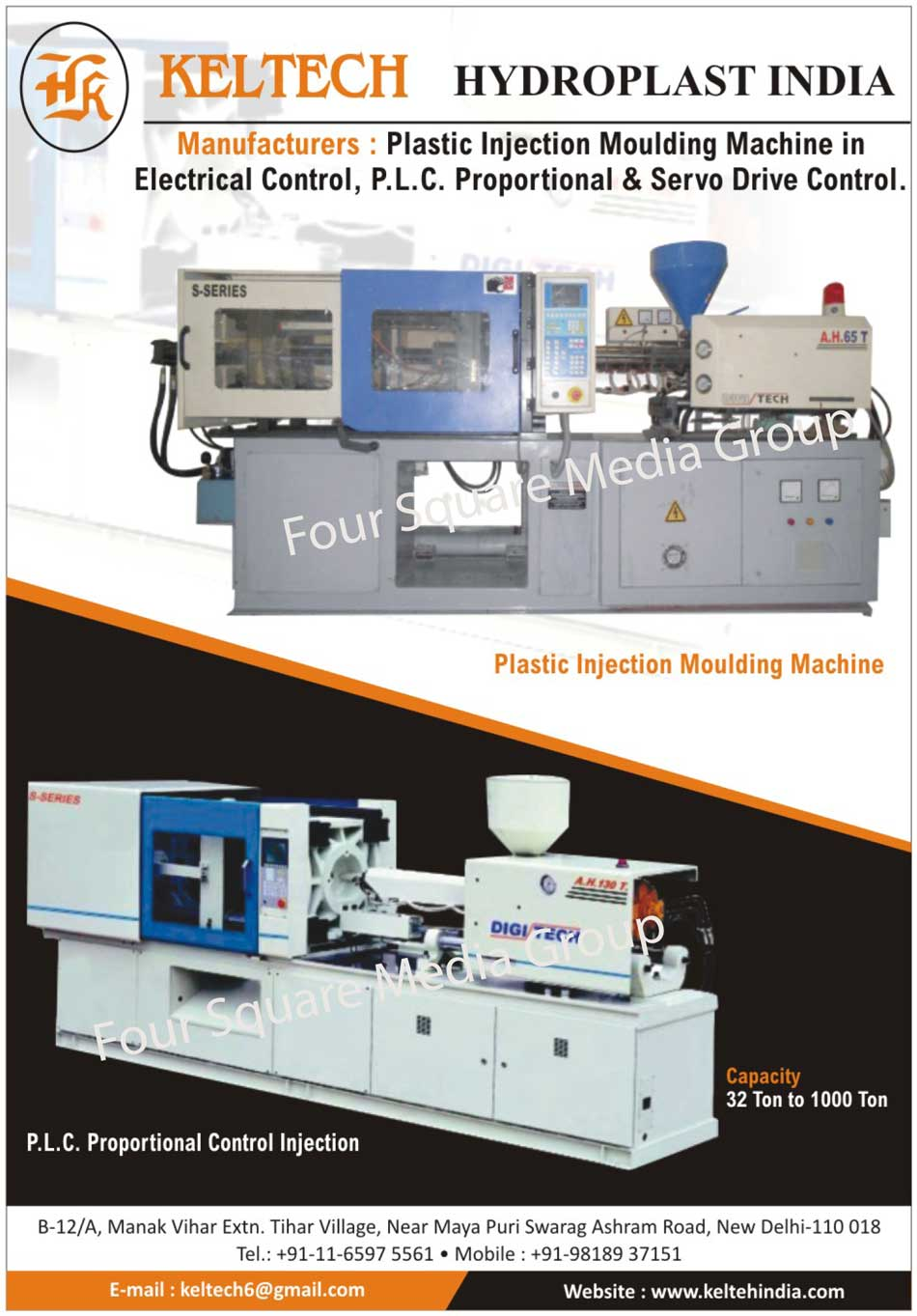 Plastic Injection Moulding Machine, Plastic Injection Molding Machine, PLC Proportional Control Injection Moulding Machine, PLC Proportional Control Injection Molding Machine
