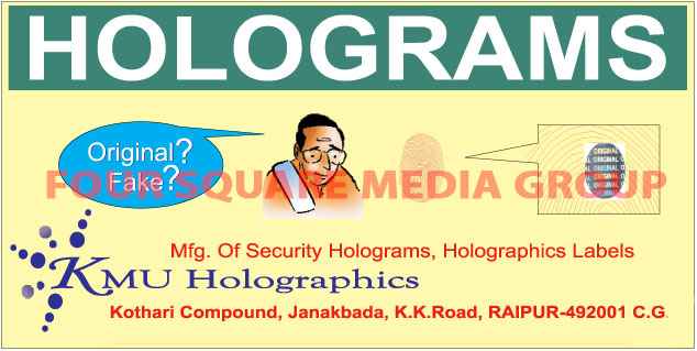 Security Holograms, Holographic Labels,Holograms, Hologram Stickers, Holographic Films, Holographic Tapes, Holographic Shrink Sleeves, Tamper Evident Seal, Hologram Overlay