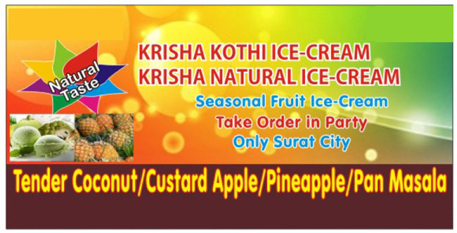 Fruit Ice Cream, Coconut Tender Service, Custard Apple Tender Service, Pineapple Tender Service, Pan Masala Tender Service