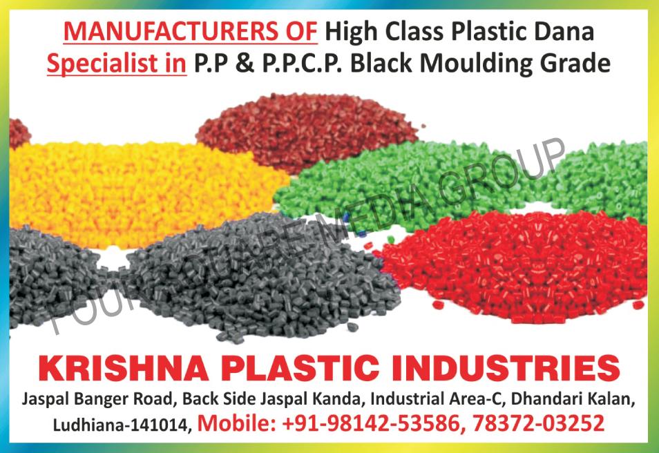 Plastic Dana, Plastic Granules, Black PP Moulding Grade Granules,  Black PPCP Moulding Grade Granules